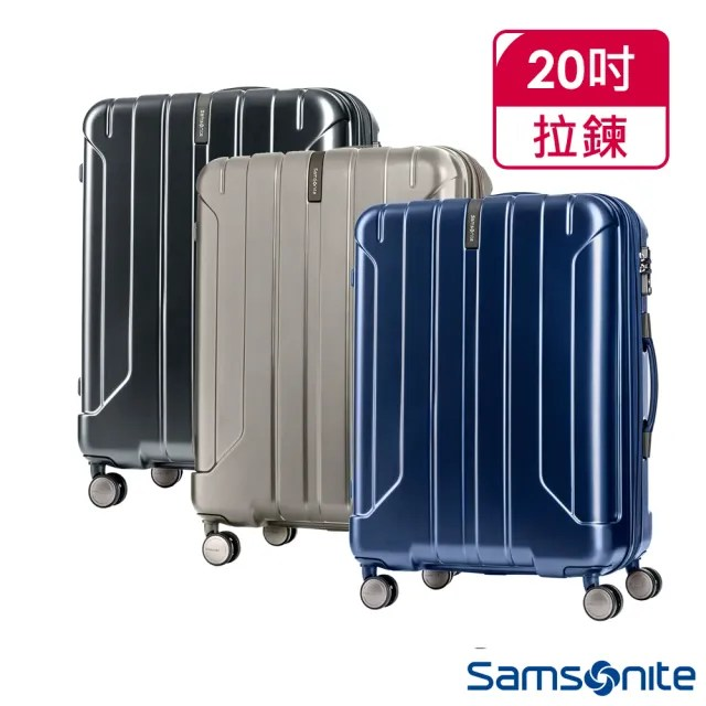 【Samsonite 新秀麗】20吋 Niar 可擴充PC材質TSA飛機輪行李箱 多色可選(AY8)