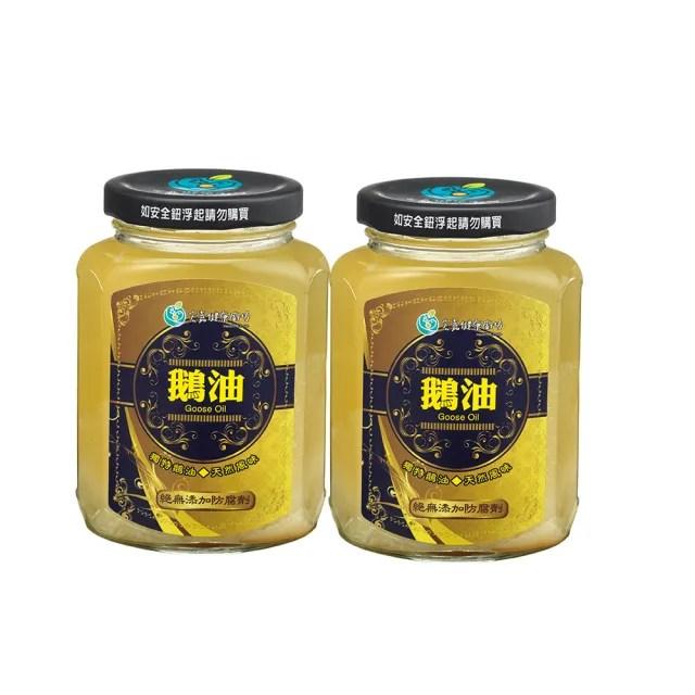 【宏嘉健康廚坊】宏嘉鵝油340mlx2罐(鵝油)