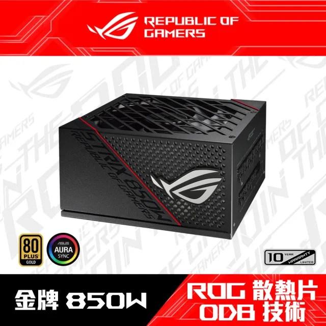 【ASUS 華碩】ROG STRIX 850G 850W 金牌 電源供應器(ROG-STRIX-850G/B)