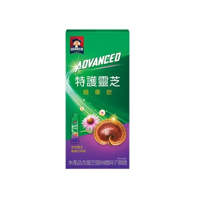 【QUAKER 桂格】Advanced特護靈芝精華飲盒裝15ml×2入(紫錐花+靈芝 迎戰有感風險)