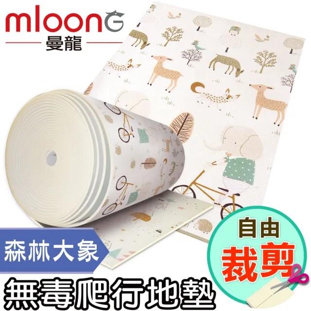 【mloong 曼龍】客製化剪裁 XPE無毒環保爬行墊/地墊 -森林大象(每10公分計價)
