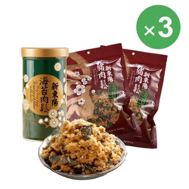 【新東陽】海苔肉鬆1罐2包(255g*1罐+250g×2包)