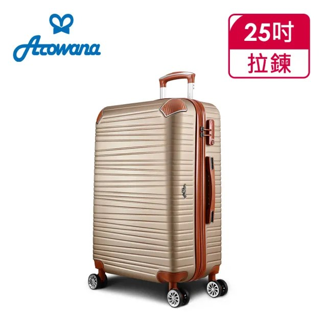 【Arowana 亞諾納】復古美學25吋ABS防爆拉鍊旅行箱/行李箱(多色任選)