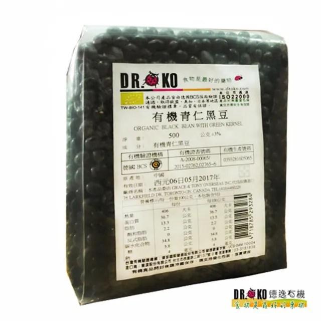 【DR.OKO 德逸】有機青仁黑豆(500gx1入)