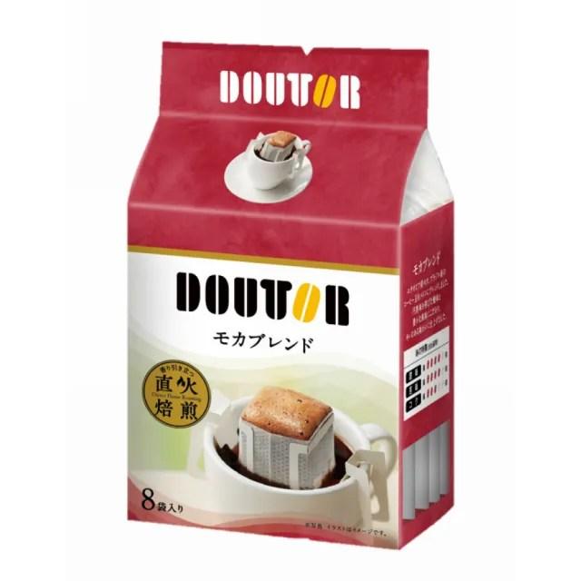 【DOUTOR 羅多倫】濾掛式咖啡-摩卡Mocha(7g*8包/袋)