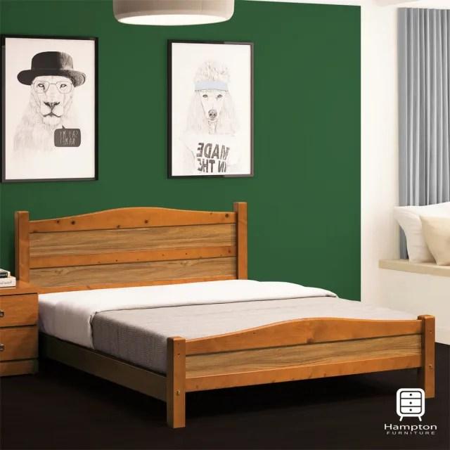 【Hampton 漢汀堡】法蘭克6尺雙人床架(一般地區免運費/雙人加大/床頭/床底)
