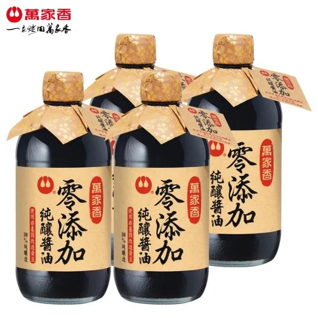 【萬家香】零添加純釀醬油(450ml/4瓶入)