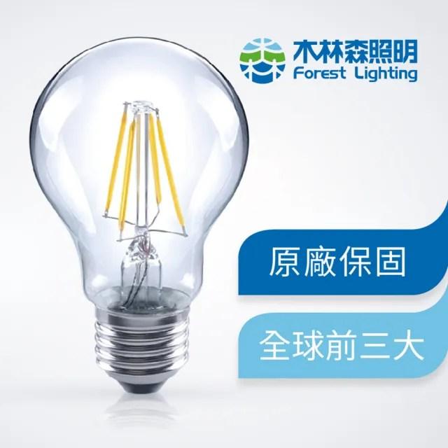 【木林森照明】LED6.5W黃光燈絲燈泡  世界前三大LED照明品牌_鎢絲燈 可調光(節能 無藍光危害 CNS國家認證)