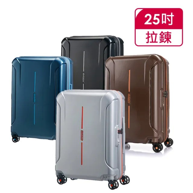 【AT美國旅行者】25吋Technum防刮飛機輪可擴充TSA海關鎖行李箱 多色可選(37G)