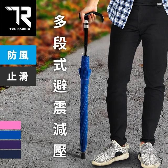 【TDN】避震減壓5段式休閒傘黑膠晴雨傘自動直傘  傘杖(可調式自動手杖傘拐杖型手把登山防滑傘A7600)
