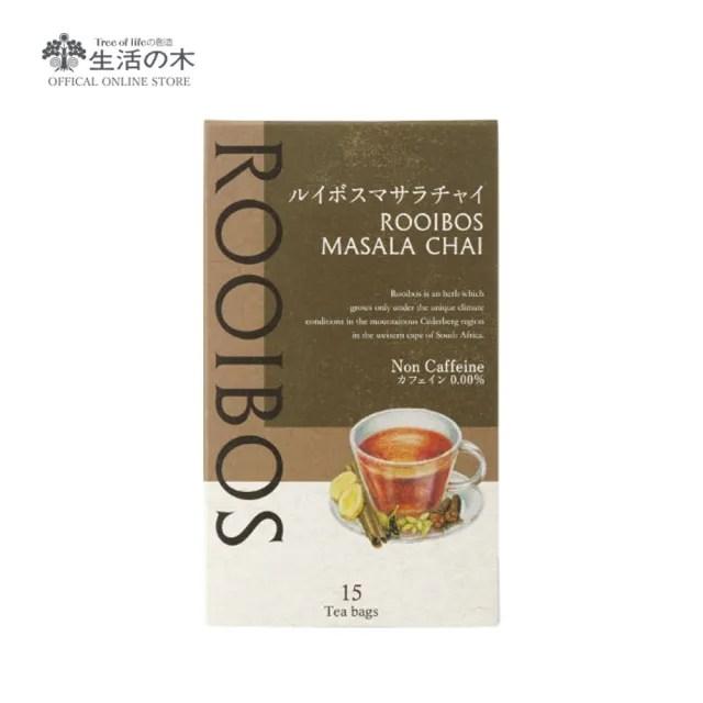【日本生活之木】南非國寶茶15入裝-印度奶茶風味(國寶茶)