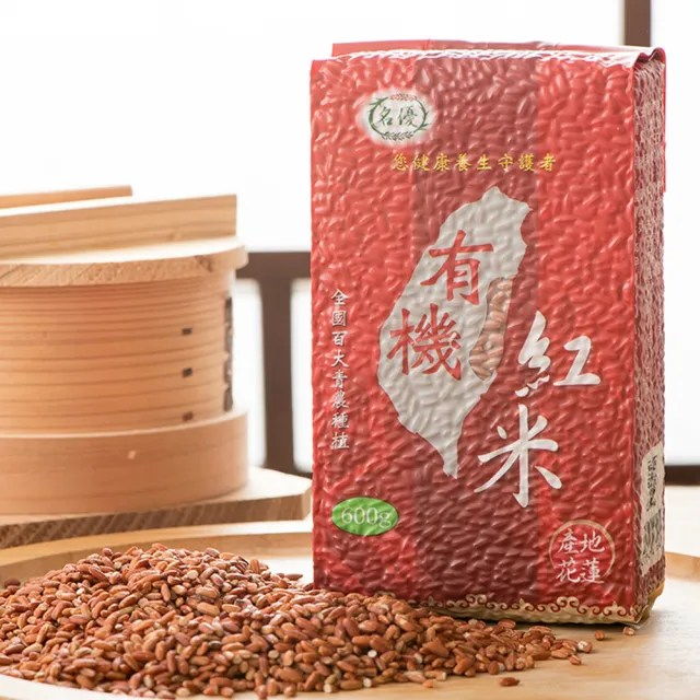 【名優】有機花蓮黑米紅米超營養混搭煮(有機黑秈米5包+有機紅米5包)