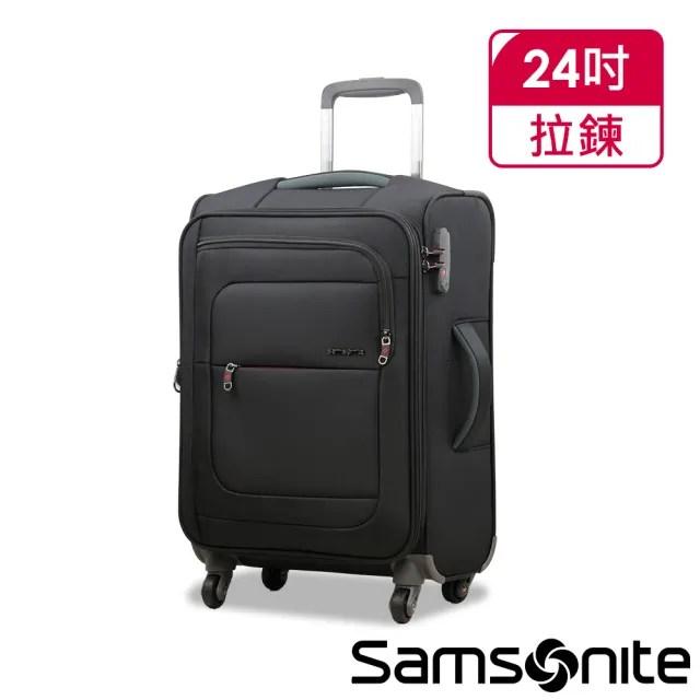 【Samsonite 新秀麗】行李箱 24吋 拉桿箱 防潑水 布箱 靜音輪 AA4