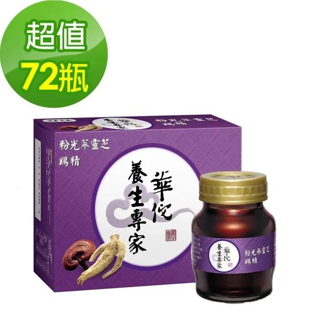 【華佗】粉光蔘靈芝雞精x6盒組(70g/12入)