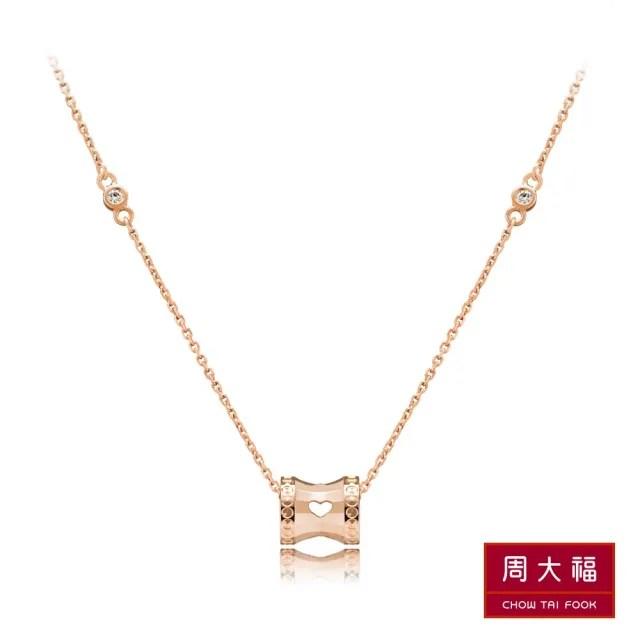 【周大福】小蠻腰18K玫瑰金鑽石項鍊(16吋)