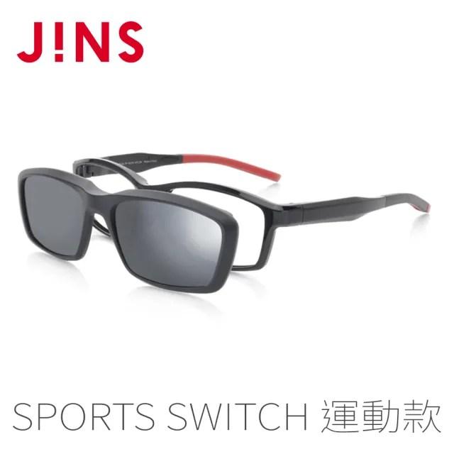 【JINS】Sports Switch 運動用磁吸式眼鏡-偏光鏡片(AMRF19S351)