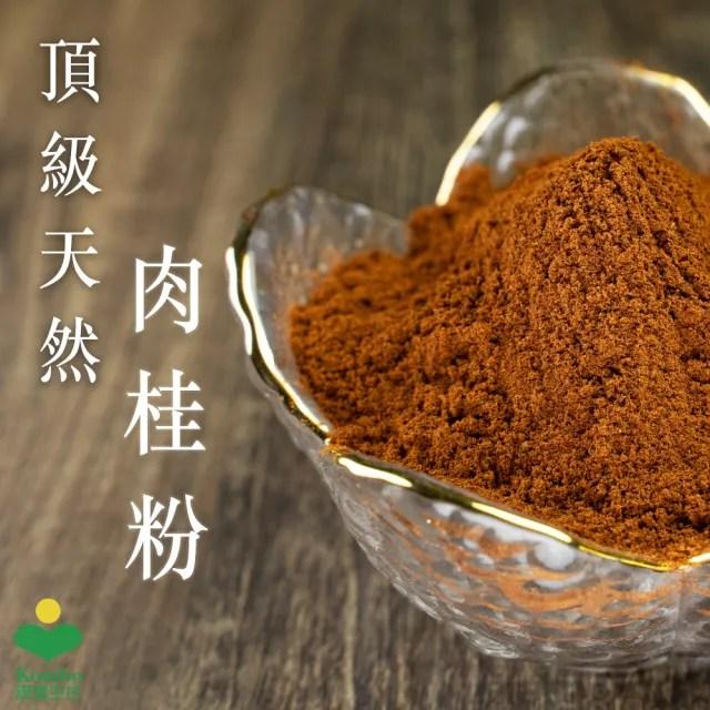 【KOMBO】頂級天然肉桂粉100克2罐(品質嚴選 天然不加料)
