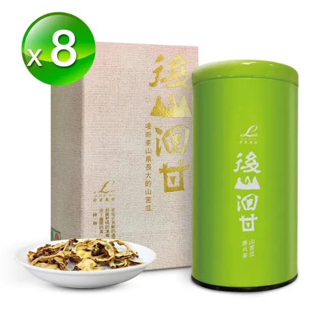 【長榮生醫】立川國家計畫有機山苦瓜片(8罐經濟組)