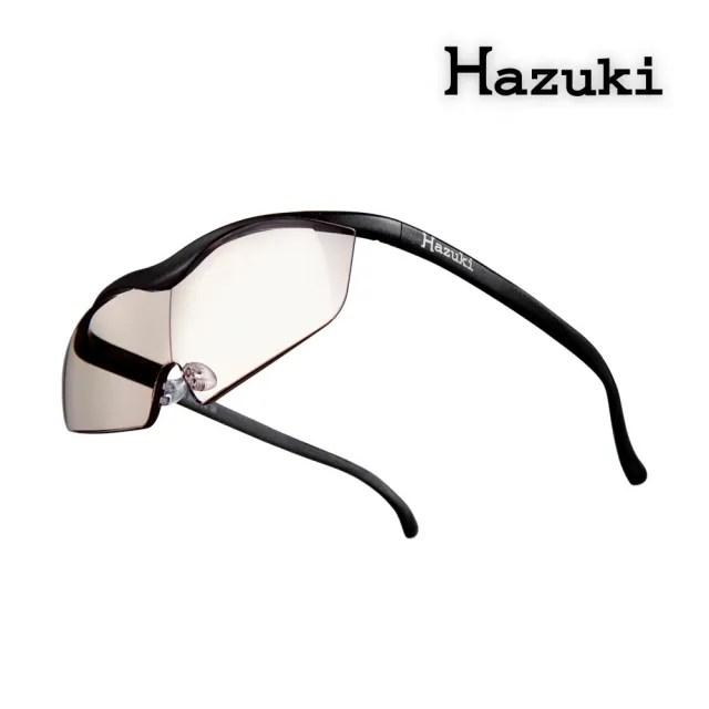 【Hazuki】日本葉月抗藍光放大鏡1.85倍大鏡片-茶色鏡片(黑-濾藍光率55%)