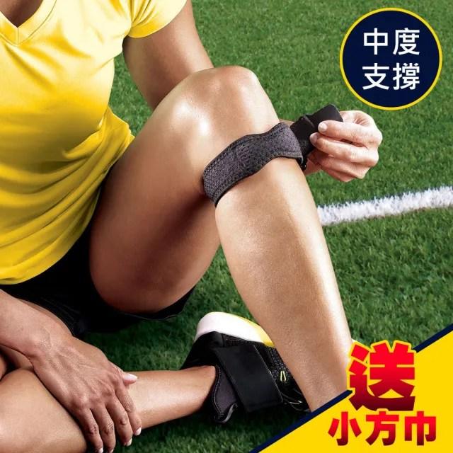 【3M】護多樂/可調式髕骨加壓帶 09189/運動護具(2入《送 攜帶型小方巾》)