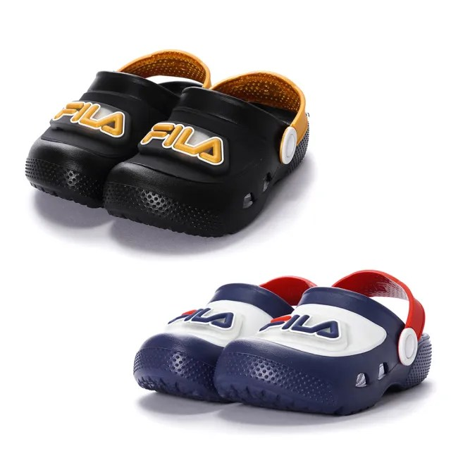 【FILA】MD 電燈園丁鞋 中小童涼鞋 童鞋(7-S451V-099/7-S451V-133 兩色任選)