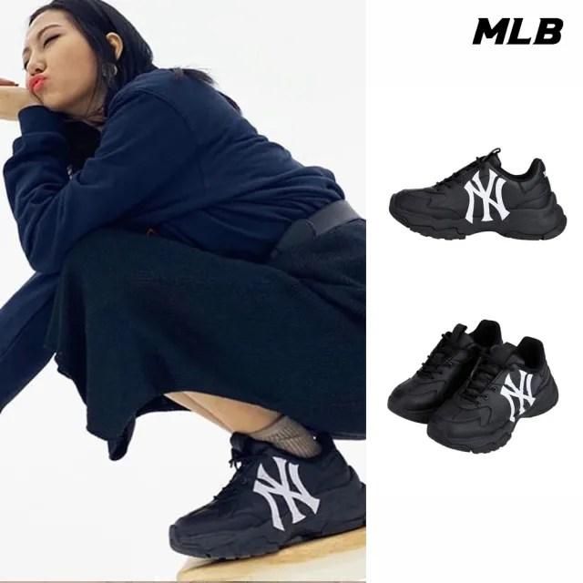 【MLB】老爹鞋 運動鞋 紐約洋基隊LOGO BIGBALL CHUNKY A系列(32SHC1011-50L)