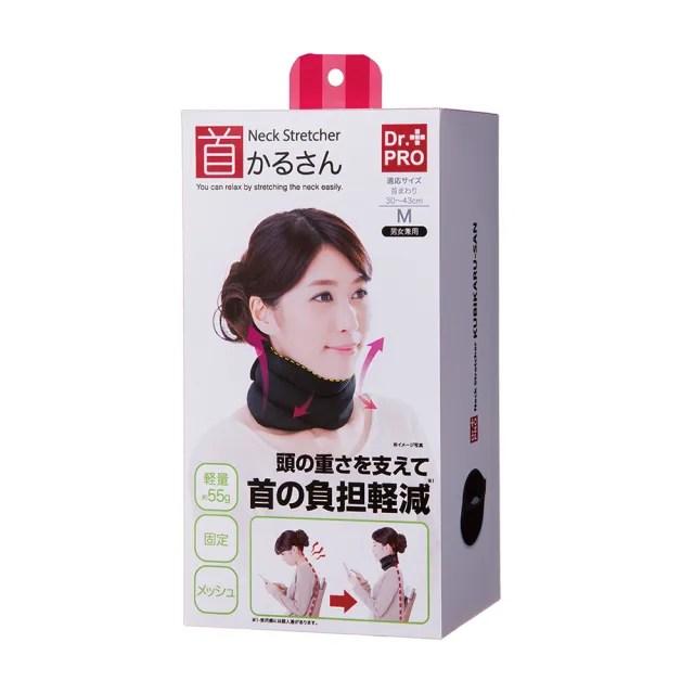 【Sunfamily】日本進口 DR.PRO頸部支撐舒適帶 一入(頸圈 頸帶 護頸帶)