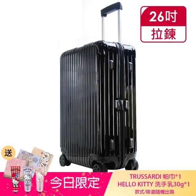 【Rimowa】ESSENTIAL Check-In M 26吋旅行箱(亮黑)