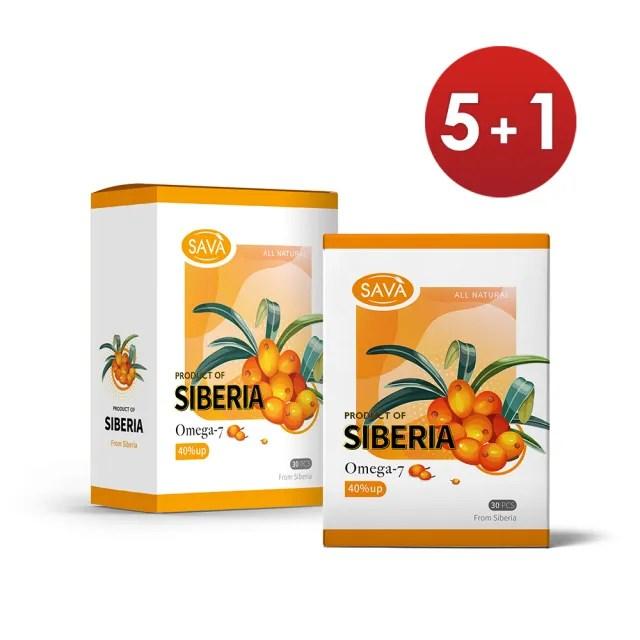 西伯利亞SAVA100%沙棘果油全效組