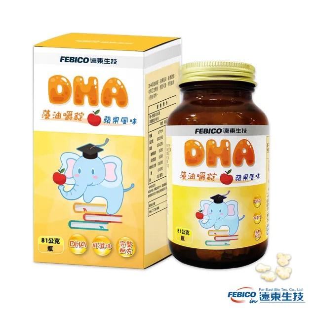 【遠東生技】兒童DHA藻油嚼錠(90粒/瓶)