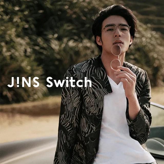 【JINS】Switch 磁吸式兩用眼鏡(明星同款/戶外室內皆適用)
