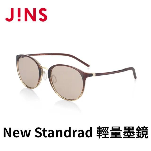 【JINS】JINS&SUN New Standrad 輕量墨鏡(ALUF21S104)