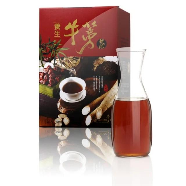 【青玉牛蒡茶】養生牛蒡決明子茶包(15g*20包入/盒)