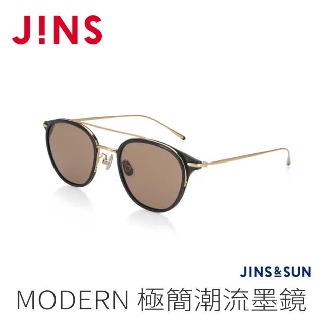 【JINS】JINS&SUN MODERN 極簡潮流墨鏡(AURF21S123)
