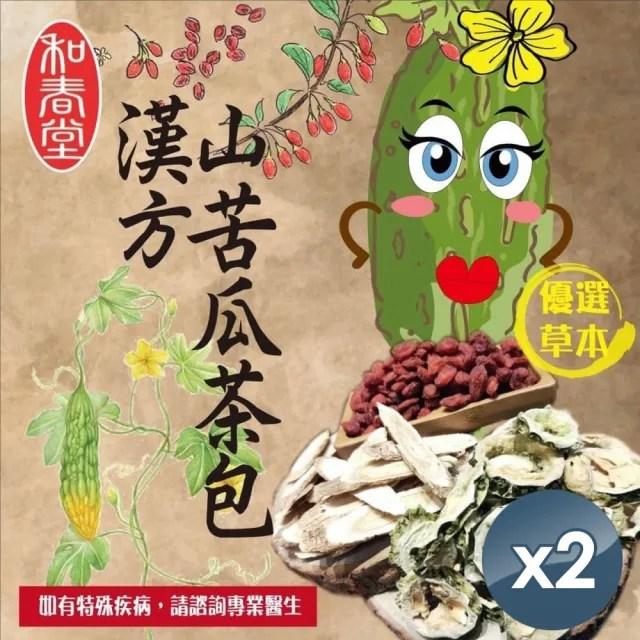 【和春堂】優選草本漢方山苦瓜茶包(2袋)