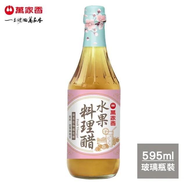 【萬家香】水果料理醋(595ml)