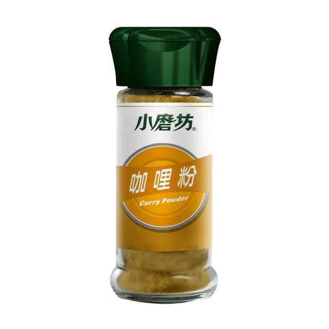 【小磨坊】咖哩粉27g
