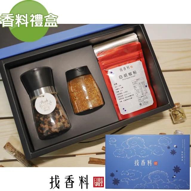 【找香料Find Spice】調味香料禮盒(黑胡椒玫瑰鹽/七味唐辛子/白胡椒粉/香蒜胡椒鹽)