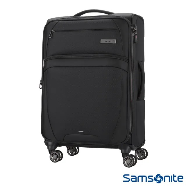 【Samsonite 新秀麗】24吋Zira飛機輪可擴充布面TSA行李箱 多色可選(DK9)