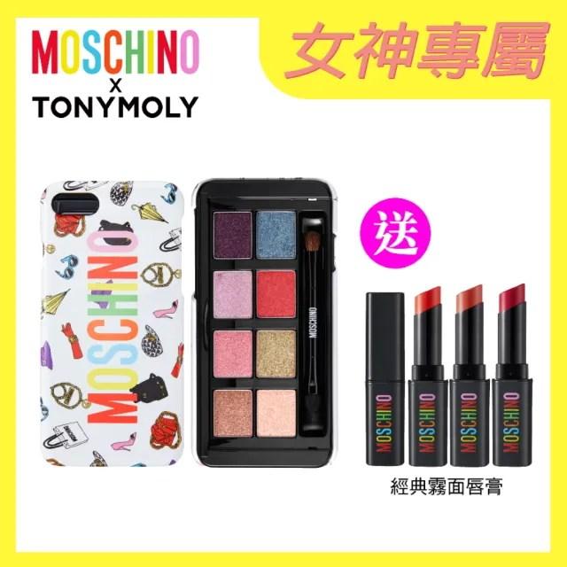 【TONYMOLY】MOSCHINO聯名眼唇彩妝組(8色眼影盤+3色霧面唇膏)