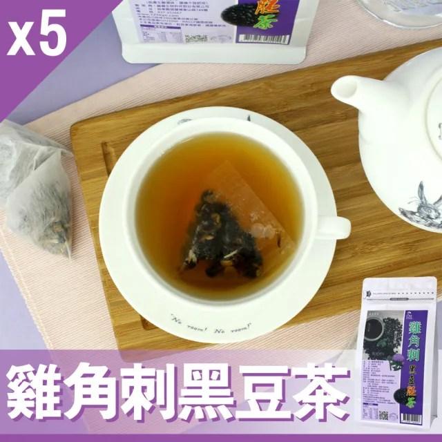 【Mr.Teago】雞角刺黑豆茶/養生茶-3角立體茶包-30包/袋(5袋/組)
