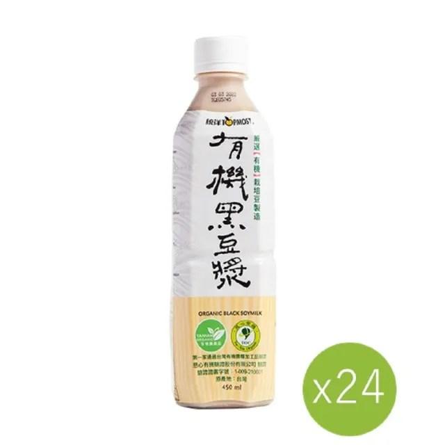 【里仁】有機黑豆漿450ml(24入/箱)