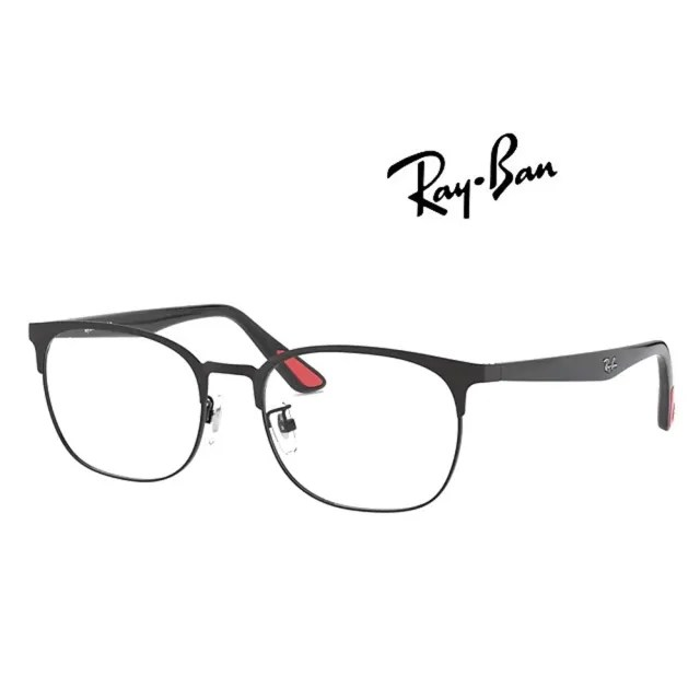 【RayBan 雷朋】金屬眉框複合設計光學眼鏡 舒適可調鼻墊 RB6431D 2904 黑 公司貨