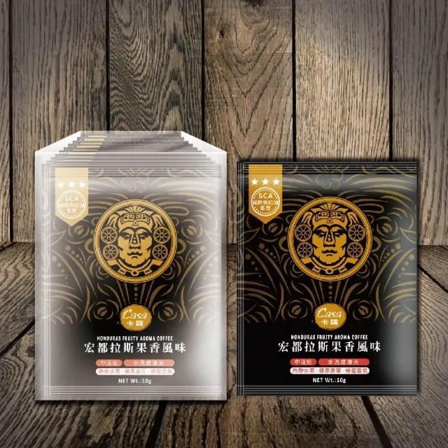 【Casa 卡薩】即期品 冷熱萃中烘焙咖啡懶人包-醇韻馬雅(8g*12入/冷熱皆可泡)