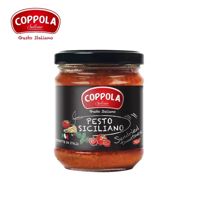 【Coppola】無加糖日曬番茄松子青醬(180g)