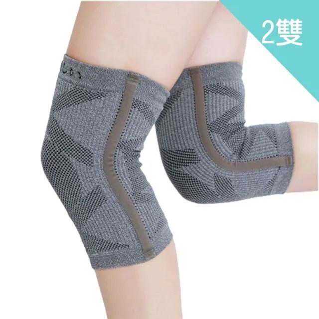 【京美】買1送1 鍺紗遠紅外線醫療級護膝(2雙4入超值組)