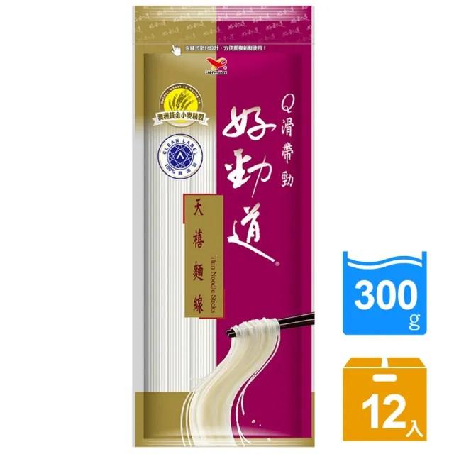 【統一】好勁道天禧麵線12入/箱