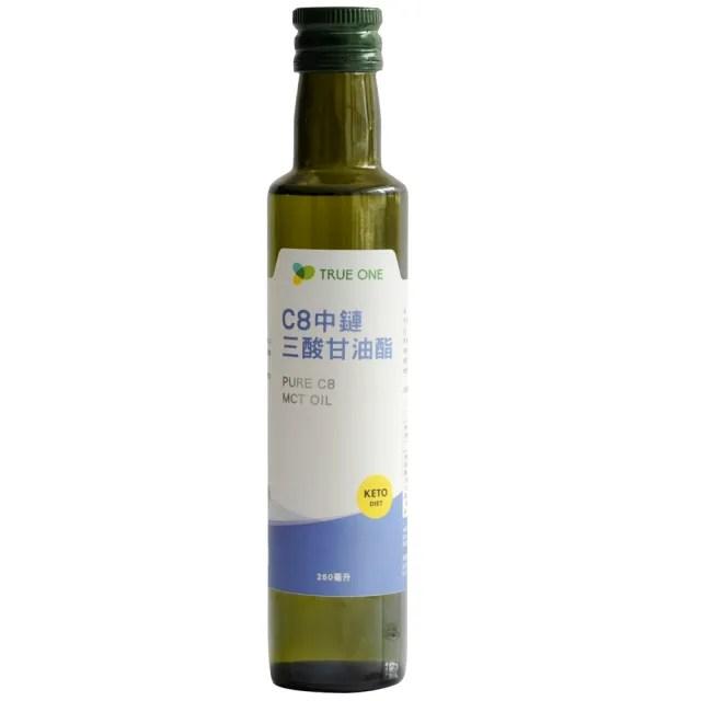 【食在加分】C8中鏈三酸甘油酯/250ml(純C8)