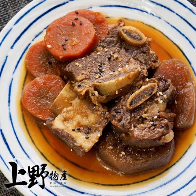 【上野物產】美國特級帶骨牛小排 x8包(200g±10%/包)