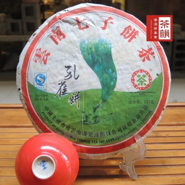 【茶韻】普洱茶2007年中茶綠孔雀王生茶357g一餅 茶葉禮盒(附茶樣10g.收藏盒.茶刀x1)